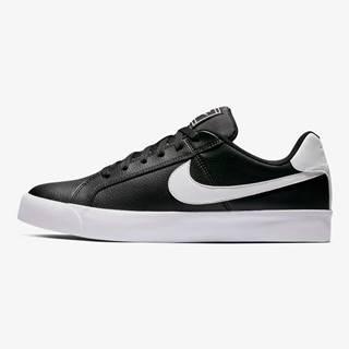 Court Royale AC Tenisky Nike Čierna